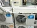 大连泰华空调维修出售