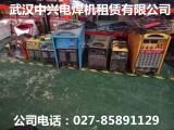 武汉江岸区哪里有气保焊机维修的