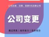 武汉注册公司 提供优质财税服务 无隐性消费