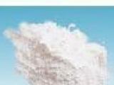 供应武汉大华伟业医药化工有限公司L-精氨酸 L-天门冬氨酸