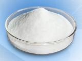 氢化肉桂酸内酯厂家 优质原料/价格量大从优