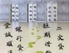 天津无抵押贷款骗局的两大特征