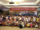李蔡速记 特色英语教育项目 20天记住2000单词