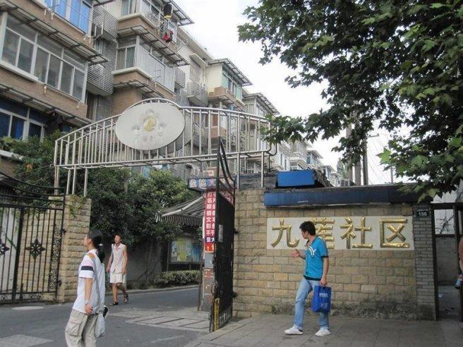 九莲新村精装两室一厅,拎包入住,每月租金3200元