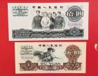 青岛回收老钱币 青岛回收纪念币 青岛回收连体钞价格