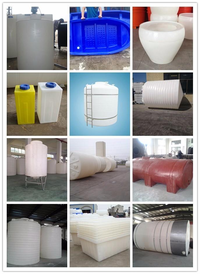 衢州4吨塑料桶5立方PE桶6吨工地水箱储水桶