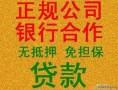 郑州急用钱贷款