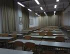 北京市区提供住宿的培训场地出租