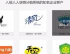 郑州微信公众平台开发最好的公司点点客河南管理总部