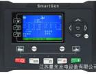 HGM9510发电机组并联众智控制器有哪些主要性能?