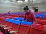 排椅套价格北京排椅套礼堂椅子套宴会厅椅子套沙发套定做
