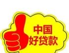 我专业办理杭州汽车抵押贷款