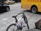 捷安特740山地自行车
