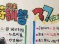 潍坊学技能较好的学校旗帜职业技能学校