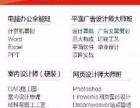 扬州网页设计PHP培训网页设计全科培训中心设计精英