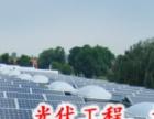 太阳能组件回收 电站组件回收 太阳能电池板回收
