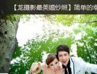 大连金州龙摄影-简单的幸福-大连婚纱摄影