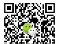惠州英语培训学校—科源教育