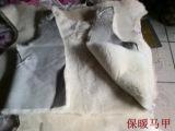 厂家供应100%纯绵羊皮皮毛一体保暖羊毛马甲 羊毛坎肩