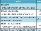 """""""鼎信智业杯""""第一届河北企业商业计划创新大赛"""