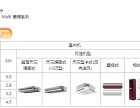写字楼中央空调 供应深圳三菱电机商用写字楼空调