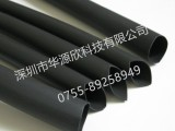 氟橡胶热缩管/VITON热缩管