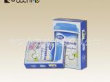 厂家专业定制 食品包装盒 礼品盒 药盒等纸质印刷品