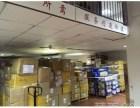 韩国专线物流--深圳市韩润国际物流有限公司