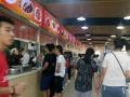 学院二食堂 摊位柜台 90平米