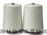 气流纺纯棉纱8支 针织纯棉纱 OEC8s全棉纱线