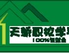 东莞平面设计暑期班万江平面设计暑期班天骄平面设计培训班
