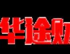 上海松江注册公司办理企业名称核准