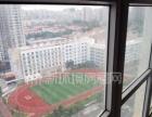 国贸办公(北京大厦)高端写字楼
