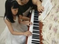 永欣琴行 钢琴 吉他 古筝 爵士鼓免费学