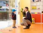 武汉美式英语 拼课福利 爱贝国际少儿英语
