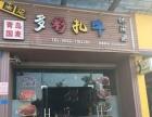 翔安锦绣祥安,烤鱼店转让,一跃二店面精装修生意火爆