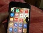 贵阳苹果手机维修、华为手机维修、小米手机维修