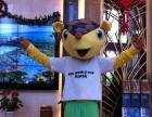 巴西世界杯吉祥物福来哥