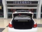 奔驰 E级双门轿跑车 2014款 E200 2.0T 自动中国汽