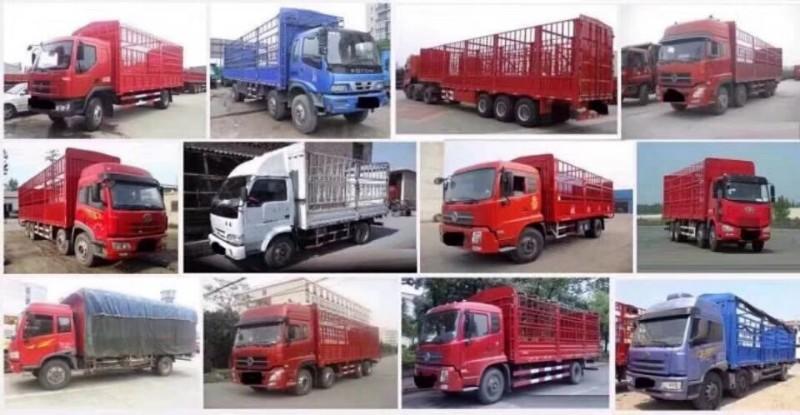 全国物流运输 大件运输 特种设备运输 工地搬迁 小件货物配送