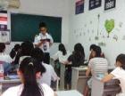 日本留学,零基础学起,小班化授课,中外教结合!