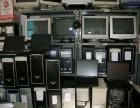 闵行区龙柏金汇,虹井路,红松路电脑维修苹果系统安装
