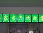 柘城黄山小区,有床热水器空调沙发