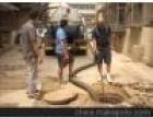 苏州水下管道堵漏公司水池外墙灌浆堵漏:高压化学灌浆堵漏
