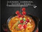 卤福记 啵啵鱼 特色小吃 河南餐饮加盟