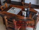 西双版纳市老船木家具茶桌办公桌餐桌椅子实木沙发茶几茶台鱼缸柜