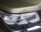 北汽幻速 幻速S3 2016款 1.5 手动 手动舒适型车况精品