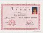 自考汉语言文学考试科目 哪个学校有汉语言文学专业