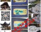 乐陵文化墙美丽乡村 陵县古建彩绘 3D文化墙 商业