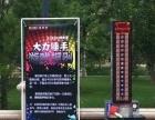 北京高清360体感游艺机出租,趣味高清模拟赛车出租